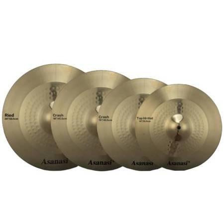 Zestaw talerz perkusyjnych Asanasi Set 14-20
